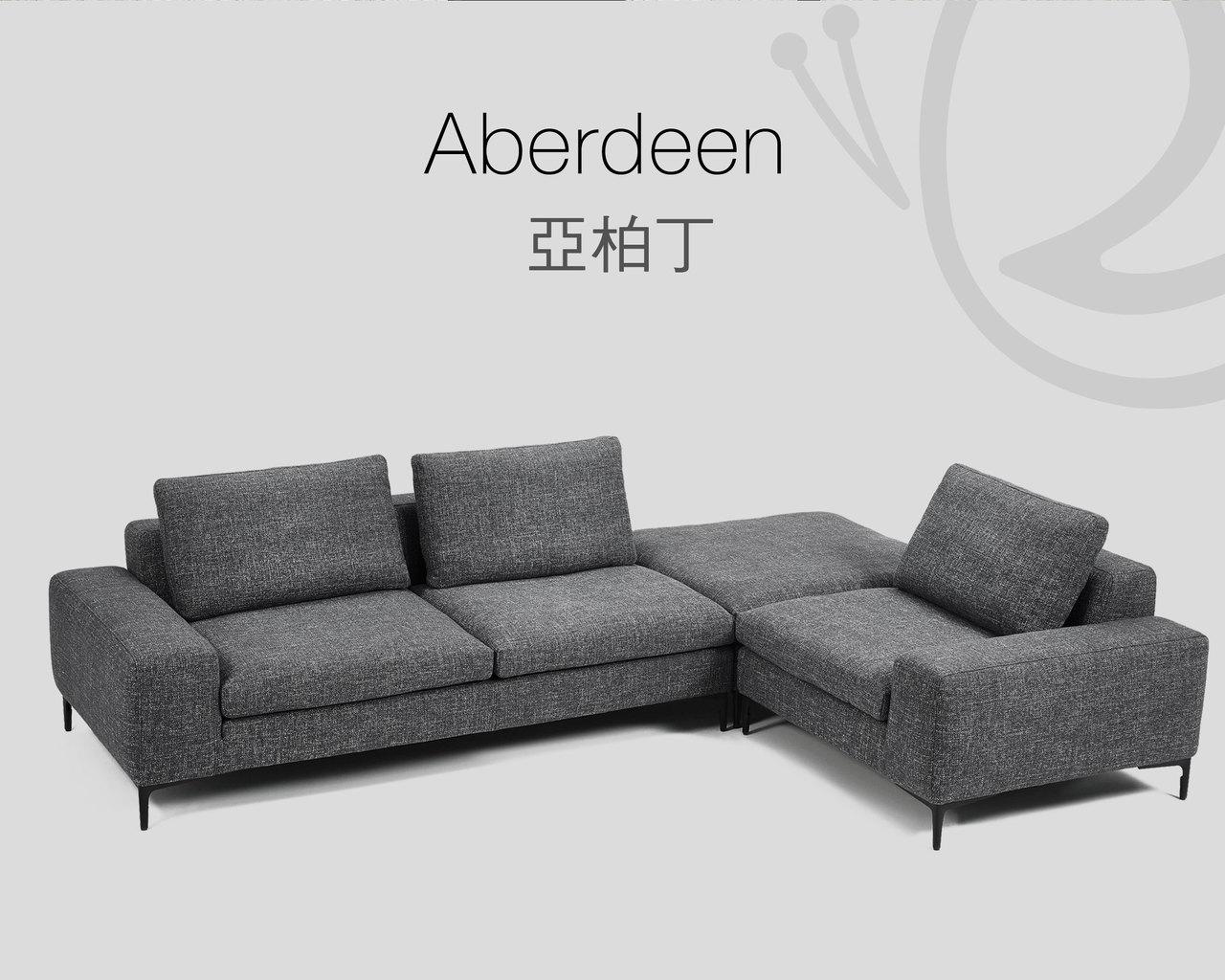 布沙發推薦 Aberdeen 亞柏丁布沙發 睡眠王國集團
