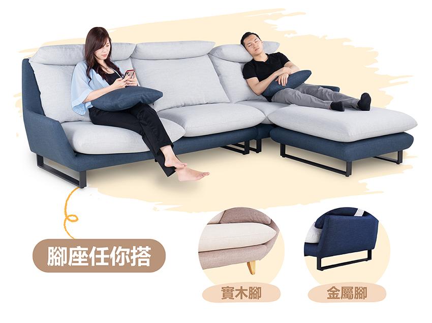 布沙發 Souffle 舒芙蕾機能布沙發 睡眠王國集團