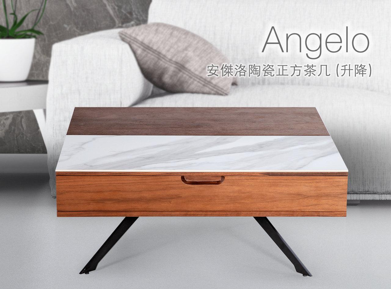陶瓷茶几推薦 Angelo 安傑洛陶瓷正方几 (升降) 睡眠王國集團
