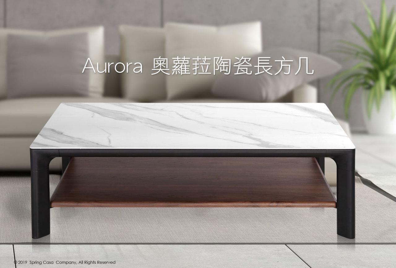 陶瓷茶几推薦 Aurora 奧蘿菈陶瓷長方几 睡眠王國集團