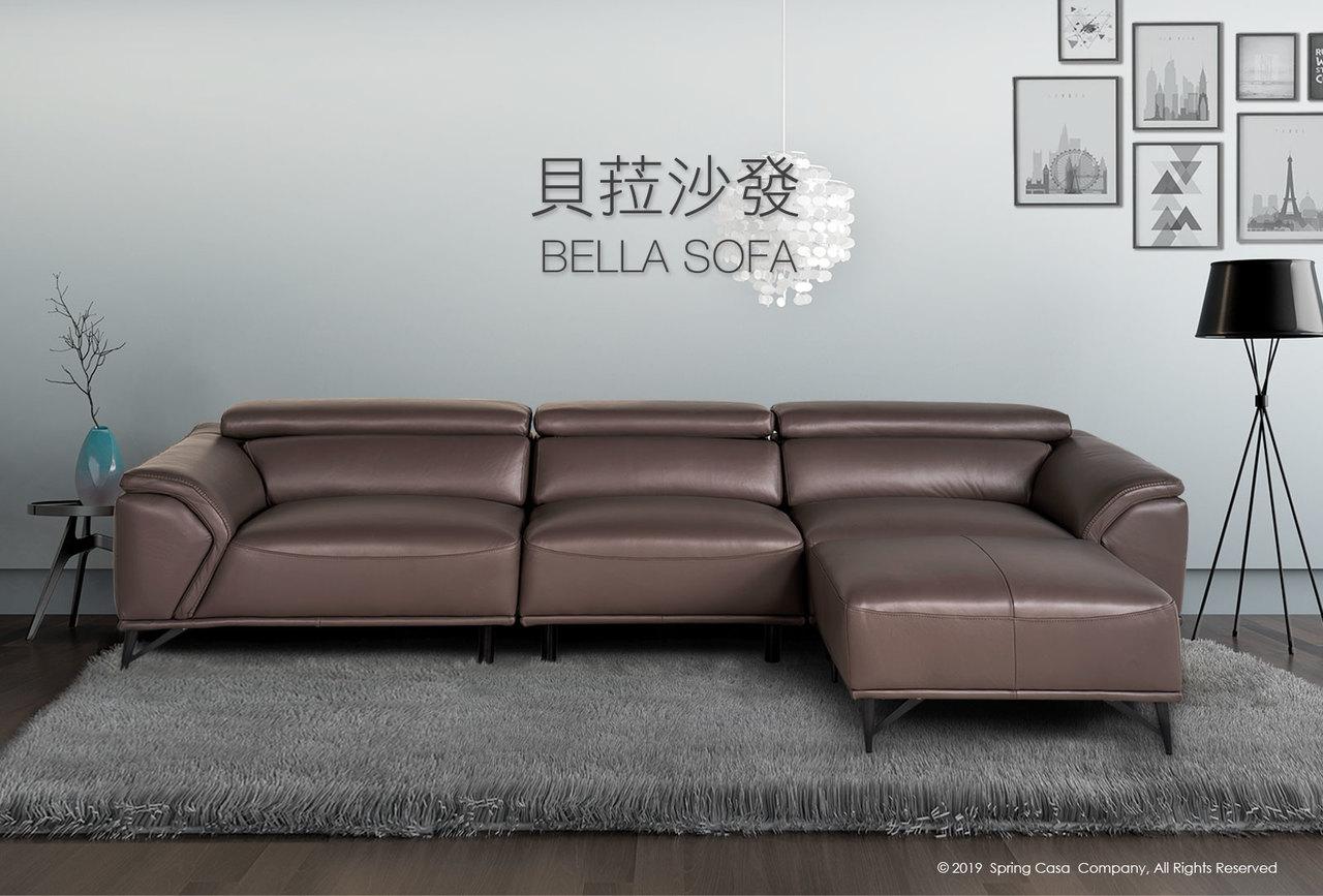 牛皮沙發推薦|Bella 貝菈Ⅱ全牛皮沙發|睡眠王國集團