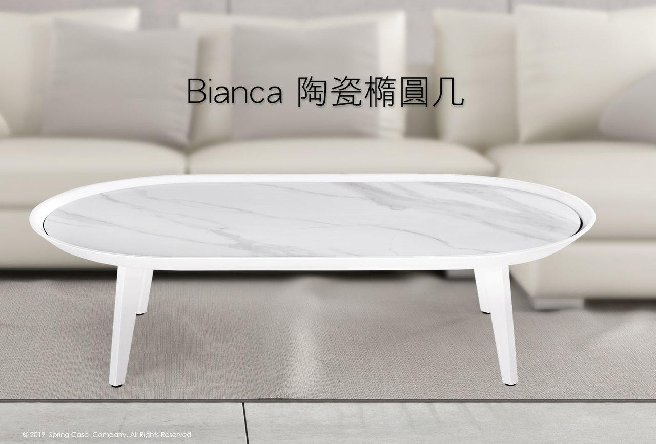 茶几|Bianca 比昂卡陶瓷橢圓几|睡眠王國集團