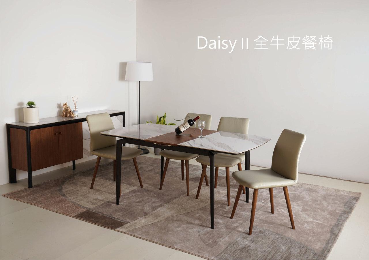 餐桌椅推薦|Daisy 黛西Ⅱ全牛皮餐椅|睡眠王國集團