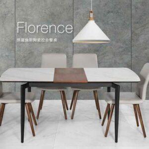 陶瓷餐桌推薦|Florence 佛羅倫斯陶瓷拉合餐桌|睡眠王國集團