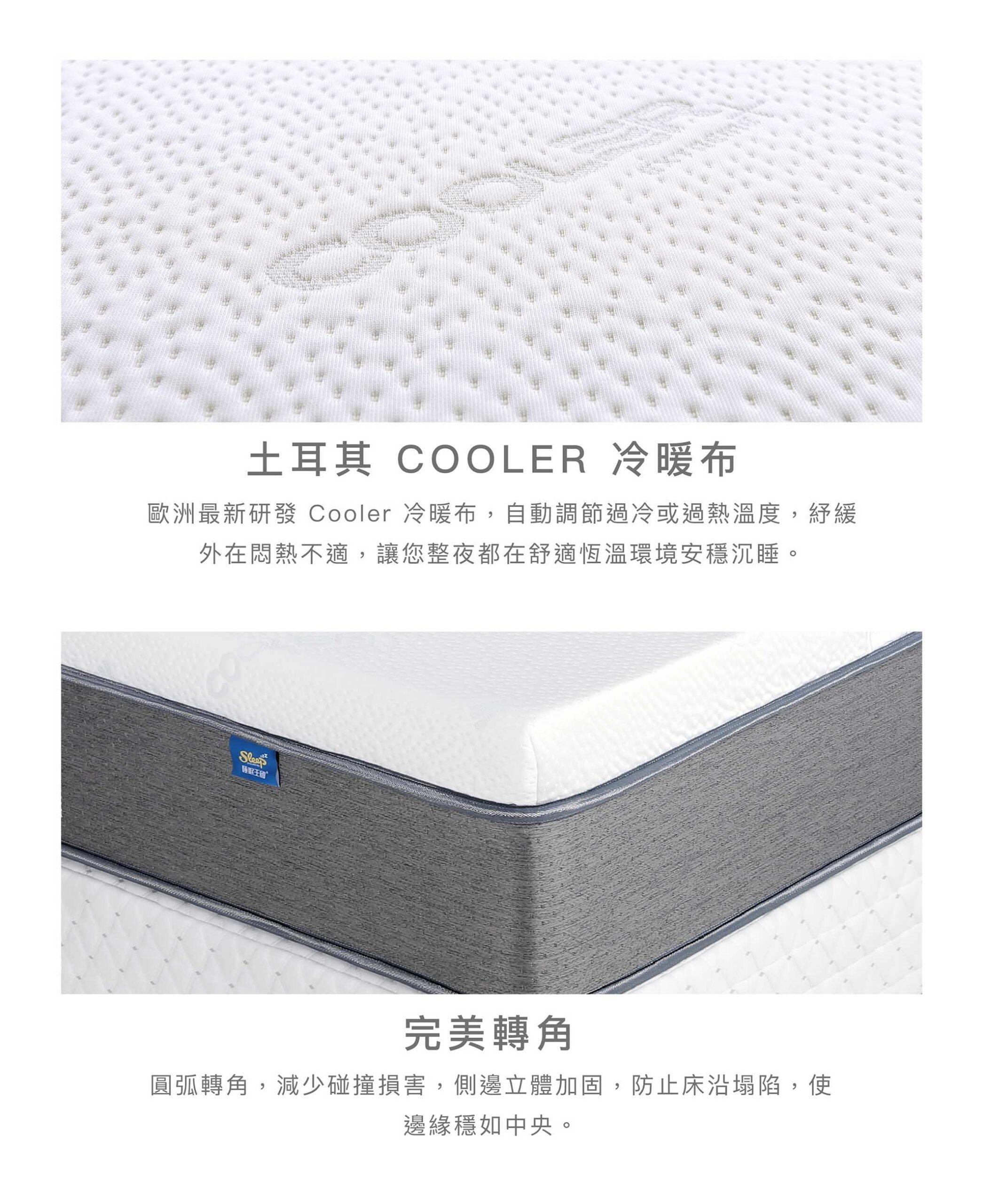 健康床墊mattress|瑞格名床 赫爾曼|睡眠王國集團
