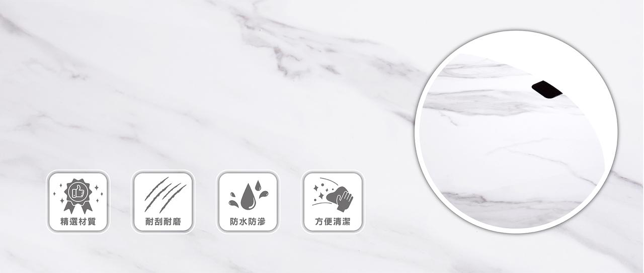 陶瓷茶几推薦|Leo里歐陶瓷大茶几|睡眠王國集團