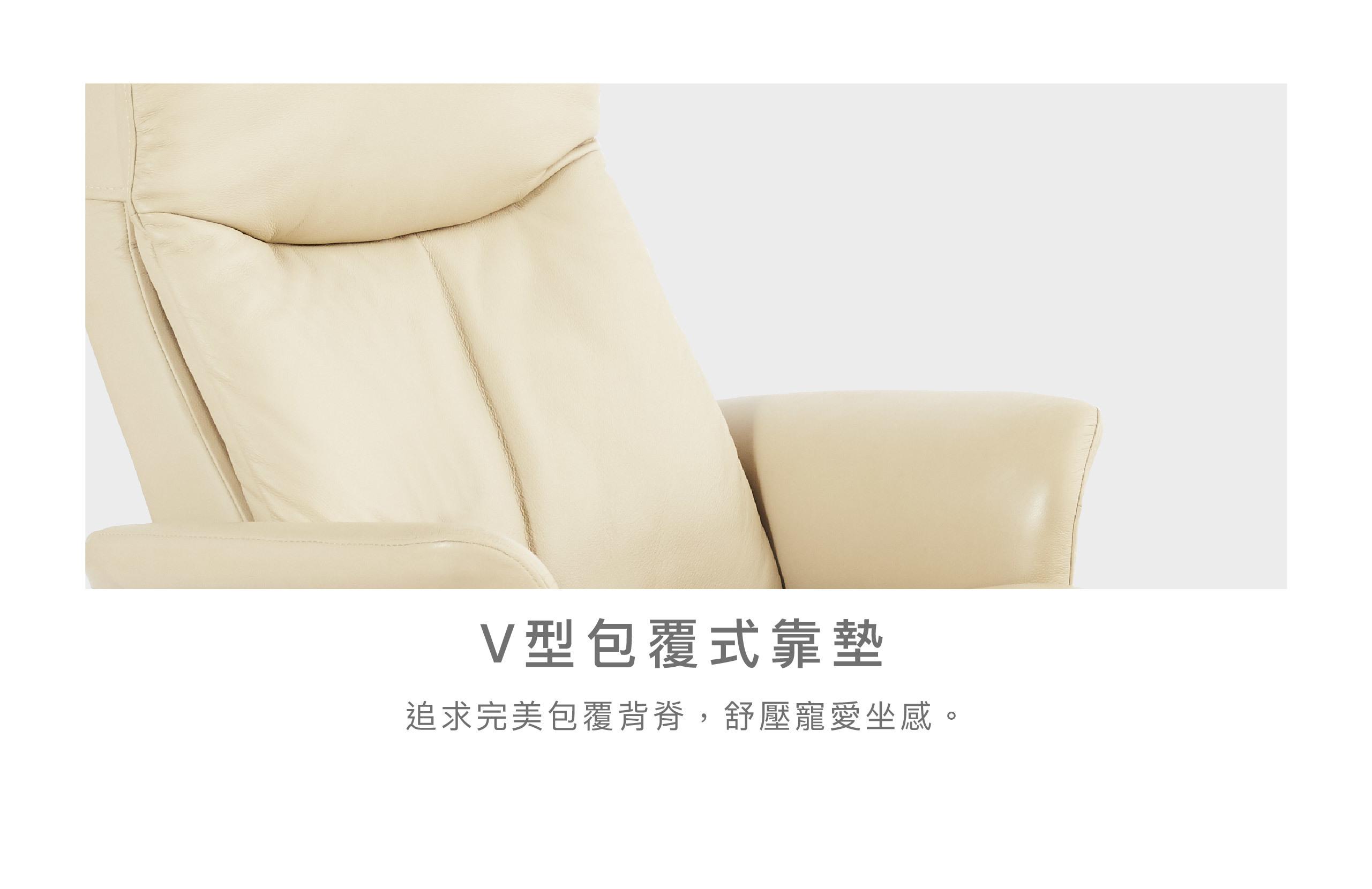 全能休閒椅 lounge chair Leone 睡眠王國集團