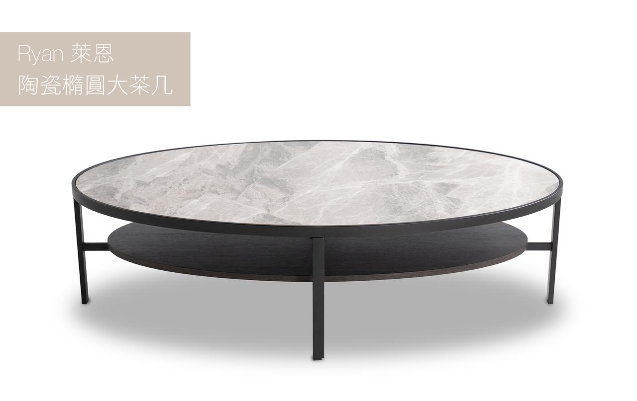 沙發茶几推薦|Ryan 萊恩陶瓷橢圓大茶几|睡眠王國集團